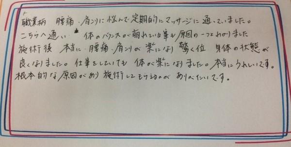 052 (3).jpg